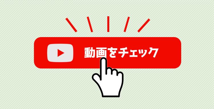 「住まい選び」のお役立ち情報を配信!プロが解説YouTubeチャンネル 動画をチェック