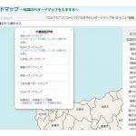 3.11~東日本大震災から9年 見えてきた課題と今後の備え<後編>