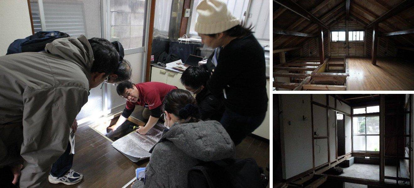 『工事中の現場でナマ解説!』 リフォーム工事チェックポイントセミナー開催