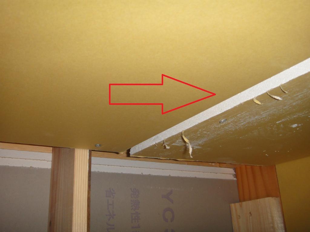 屋根裏の石膏ボードに隙間
