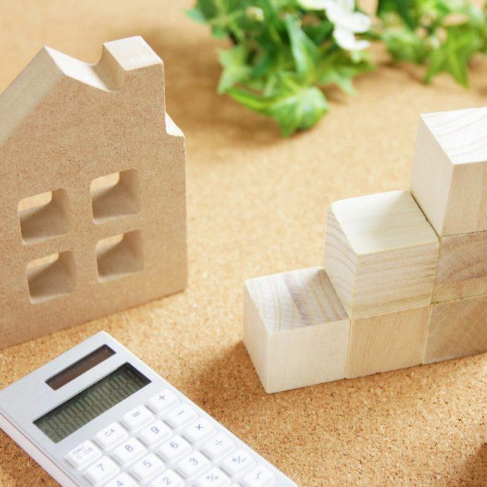 注文住宅ならそろそろ・・・増税前の駆け込みスケジュールと注意点