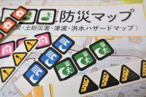 ハザードマップで水害や地震など災害リスクを確認する方法