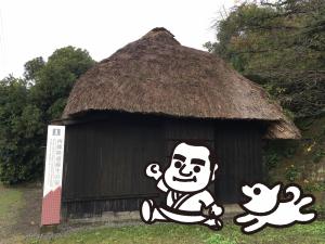 おせっかいホームインスペクション~西郷隆盛編~