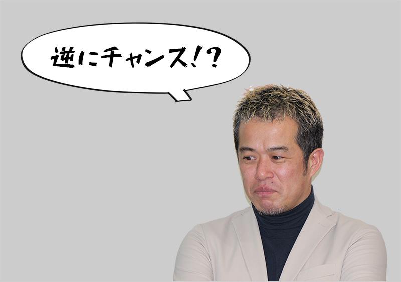 長嶋に質問する田端さん