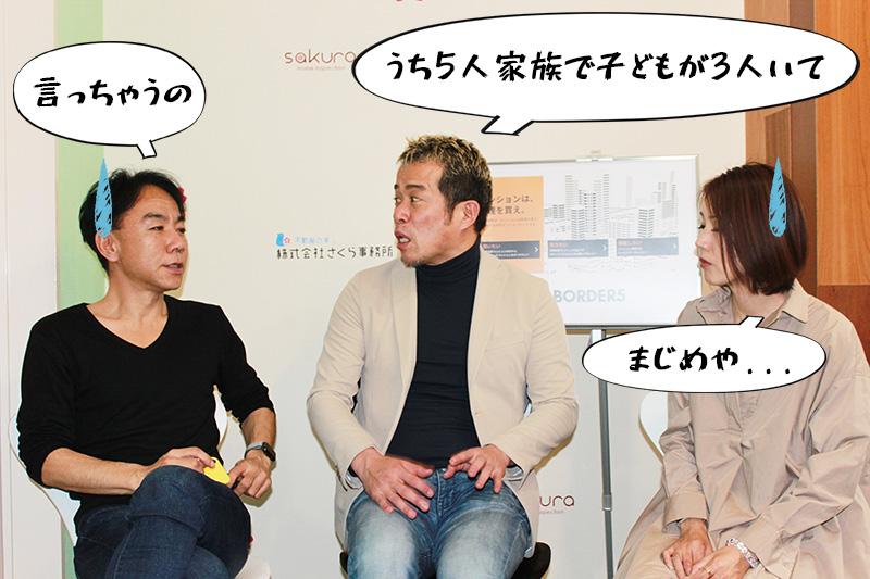 ぶっちゃける田端さん