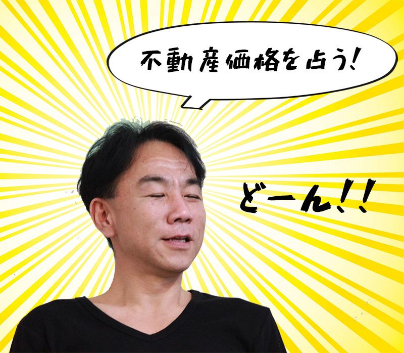 田端さんに答える長嶋