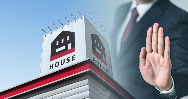 ハウスメーカーで新築した場合もホームインスペクションは必要