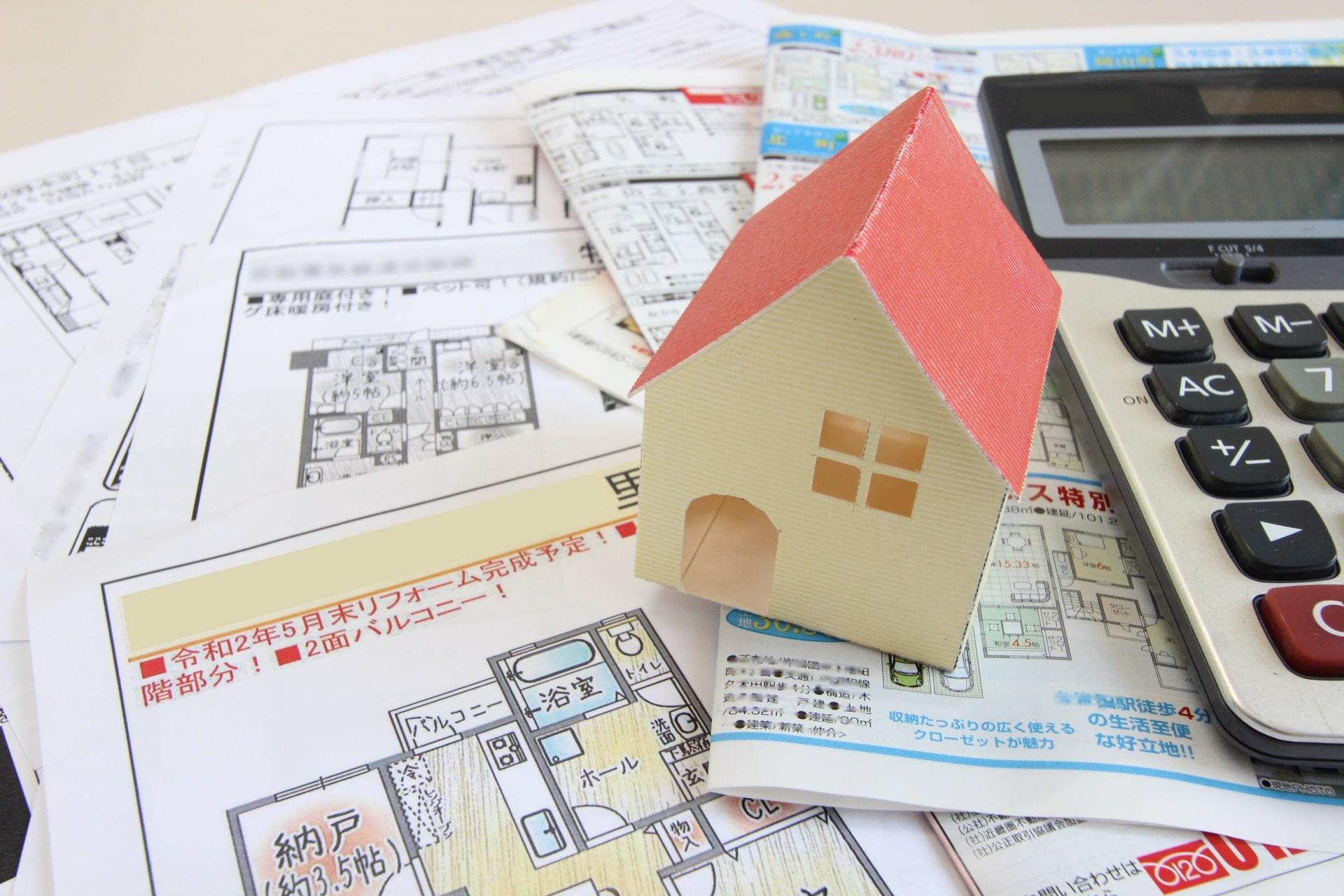 【実例紹介】住宅購入・売却のモヤモヤ、専門家のセカンドオピニオンでリスクヘッジ