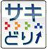 NHK「サキどり↑」
