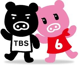 TBS「クイズ!ものしりさん」