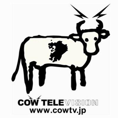 カウテレビジョン