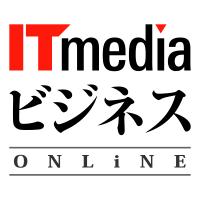 ITmedia
