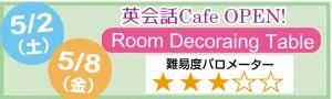 e-cafe02